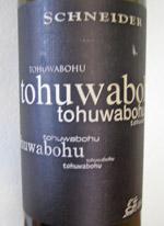 schneider tohuwabohu 2008 wein blog. Black Bedroom Furniture Sets. Home Design Ideas