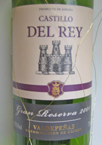 Castillo del Rey 2004 Grand Reserva