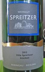 Villa Spreitzer Riesling trocken 2012