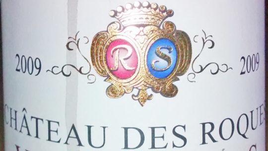 Château des Roques Vacqueyras 2009