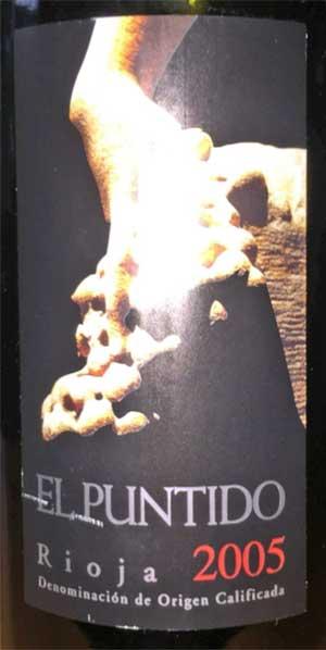 El Puntido Rioja 2015