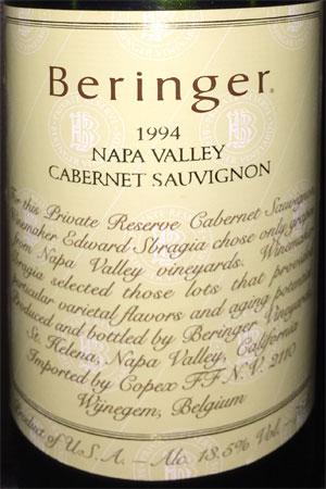 Beringer Cabernet Sauvignon Private Reserve 1994