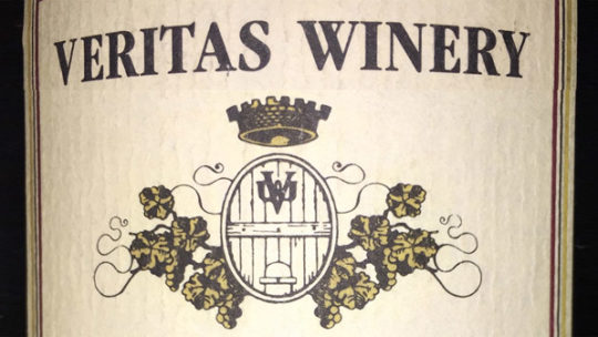 Veritas Shiraz Mourvèdre Pressings 1998