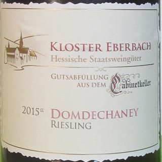 2015 Hochheimer Domdechaney Riesling trocken