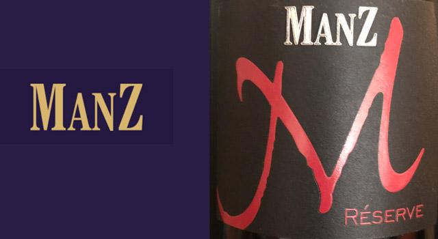 Manz Cuvée M Reserve 2012